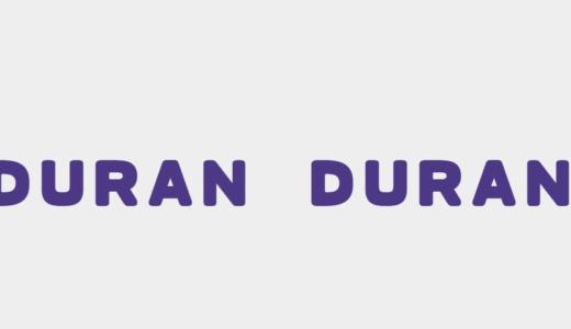【ヒット曲満載】デュラン・デュランのおすすめアルバムはどれ?人気の名曲とともにランキングで紹介