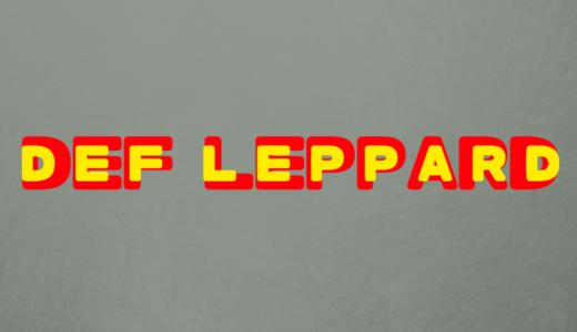 【NWOBHMの名盤】デフ・レパードのおすすめアルバムをランキングで紹介!