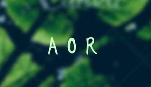 【AORとはどんな音楽?】洋楽の代表アーティストとおすすめ名盤紹介