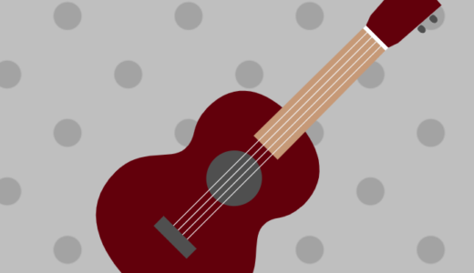 ギターリフとは?超絶かっこいい洋楽ロックの有名ギターリフ名曲まとめ