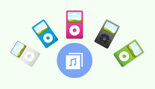 CD買うよりお得!?洋楽好きならAmazon Music Unlimitedがおすすめ。料金やほかサービスとの比較も。