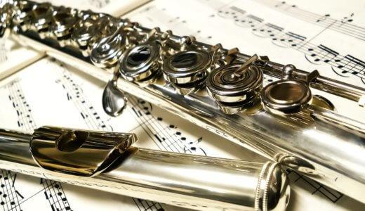 洋楽ジャズロックの名盤5選、おしゃれに名曲を楽しむ