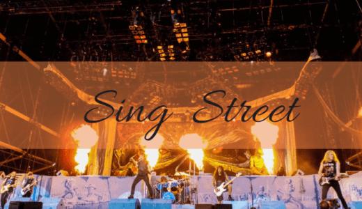 【サントラが豪華】ロックな映画「シング・ストリート 未来へのうた」あらすじ、曲、見どころ紹介