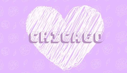 【繊細なラヴバラードとミリオン・ダラー・ボイス】シカゴ(Chicago)の名曲・代表曲紹介