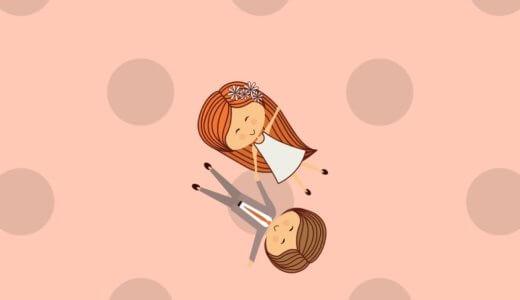 【ネタ】結婚したい名盤ランキング!アラサー女子の私が結婚したい洋楽名盤1位は・・・!?