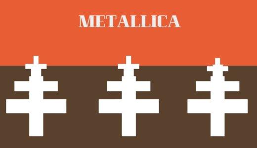 メタリカの名曲・代表曲!ロックファンでも熱くなれるおすすめ人気曲たち