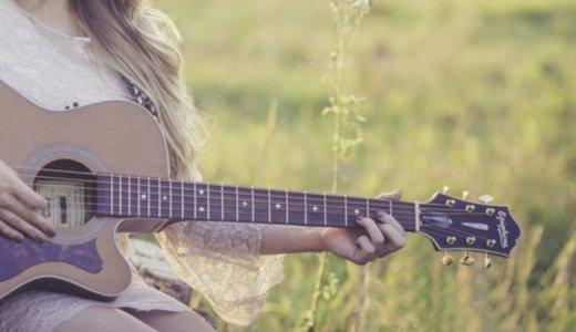 ギターを弾く位置が低ければ低いほどカッコよく見えるという話。ロック好きの私が思うかっこいいギターの弾き方