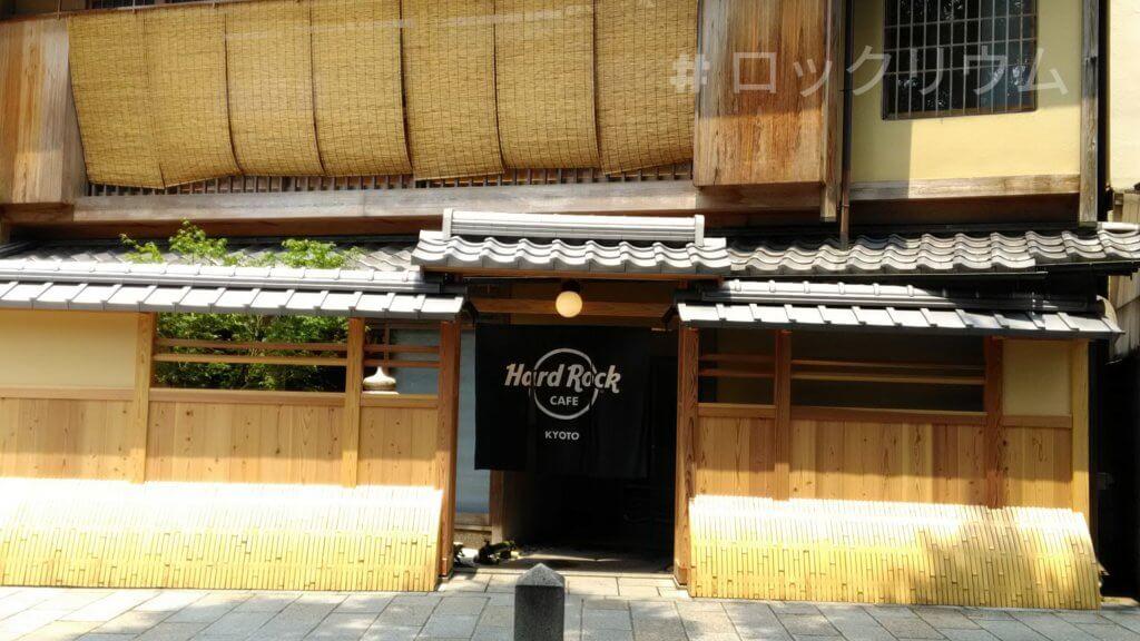 わさびバーガーがおいしい!京都のハードロックカフェの食べるべきおすすめメニューを紹介!店内の雰囲気もあわせて紹介し